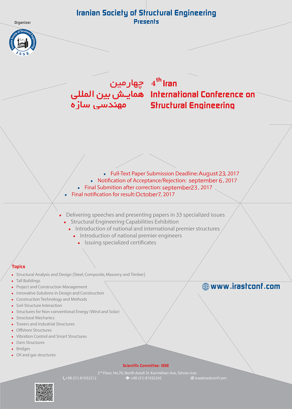 4th-international-conference-on-structural-engineering-irast-2018